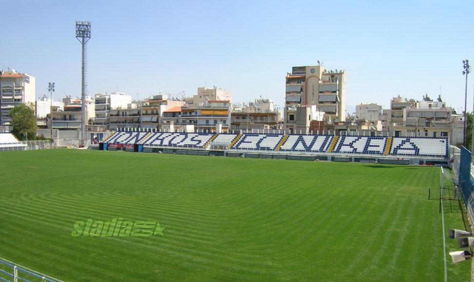 Neapoli Stadium